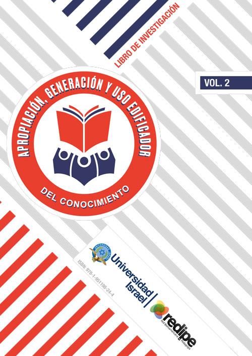 SIAGUEC - Ecuador 2020